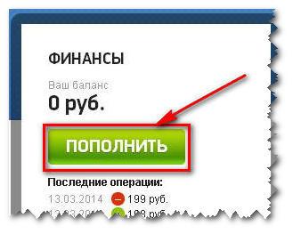 покупаем домен дешево