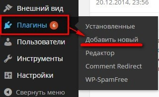 плагин Subscribe to Comments Reloaded