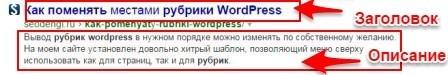 ключевые фразы для сайта