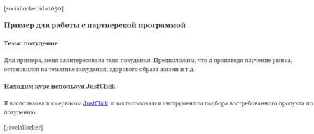 кнопки поделиться в соц сетях для сайта