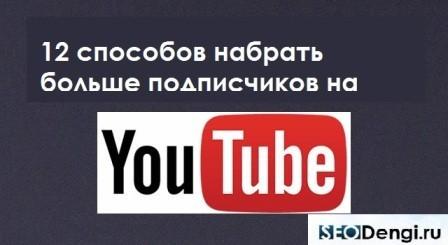 Как увеличить количество просмотров видео в инстаграмм