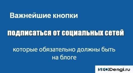 GG Network Ukraine — создание и продвижение социальных сетей