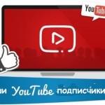 Как добавить кнопку подписаться на ютуб канал