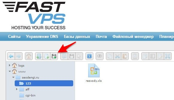 как сделать ссылку на скачивание файла