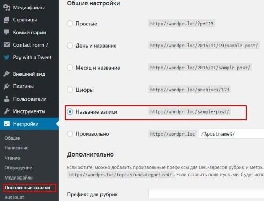 seo оптимизация сайта самостоятельно пошаговая инструкция