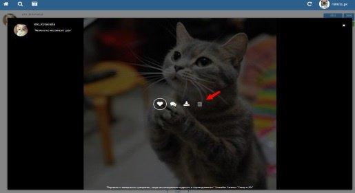 как удалить фото из инстаграмма