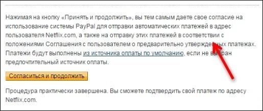 netflix в россии на русском