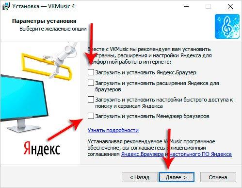 скачать видео вконтакте