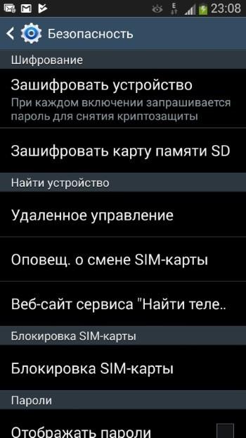 Как Через Google Найти Андроид Телефон