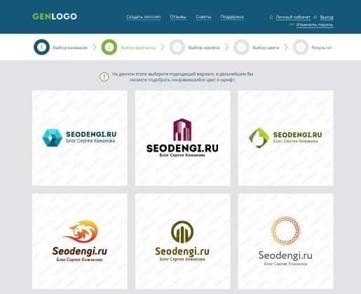 конструктор логотипов онлайн