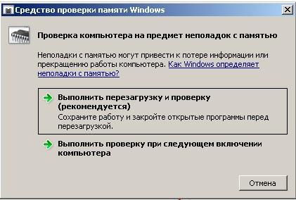синий экран смерти windows 10