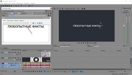 как сделать интро для канала youtube