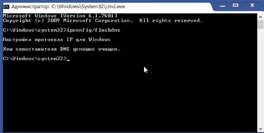 как очистить кэш на компьютере