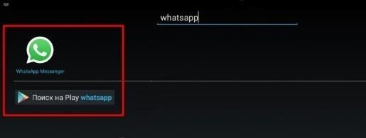 ватсап на компьютере онлайн