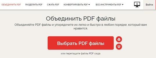 выбираем pdf файлы