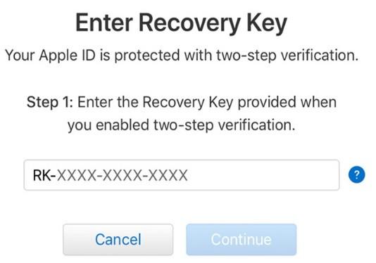специальный ключ восстановления пароля