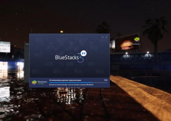 эмулятор bluestaks