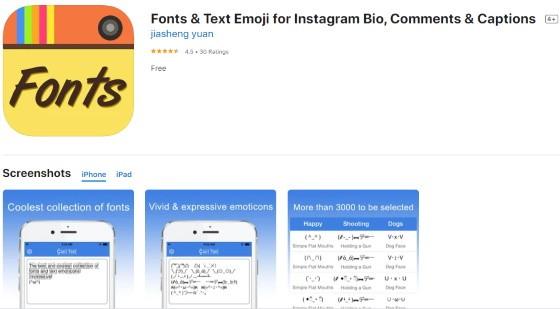 мобильные приложения для шрифтов в инстаграм